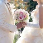 女性向け結婚相手の選び方は職業よりコレを重視すれば完璧!